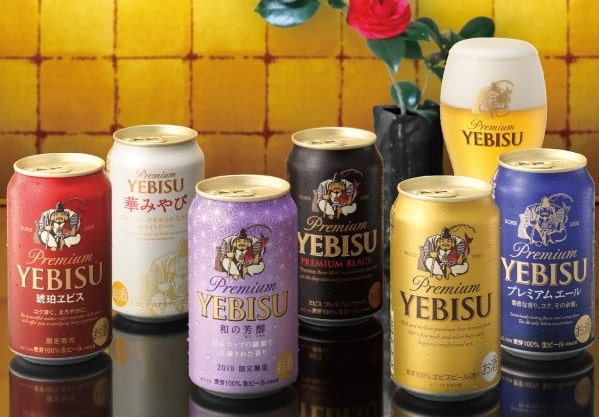 ヱビスビール 飲み比べ 詰め合わせ