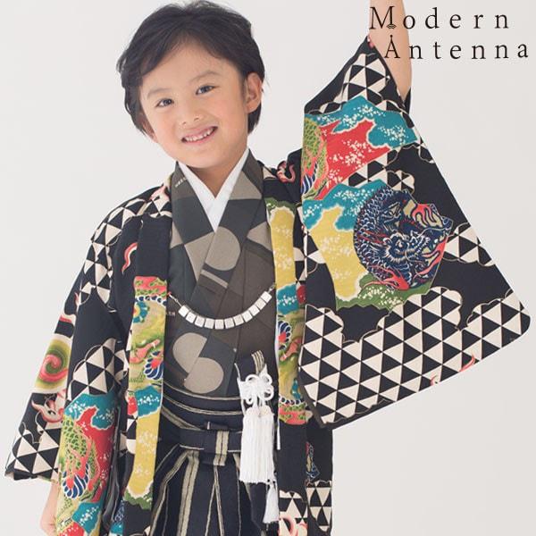 男児アンサンブル袴セット|「龍の羽織、幾何学の着物、縞の袴」|5歳向け