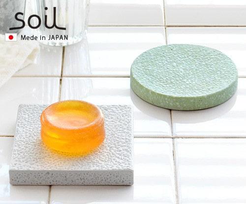 soil ソープディッシュ SOAP DISH for bath circle / square