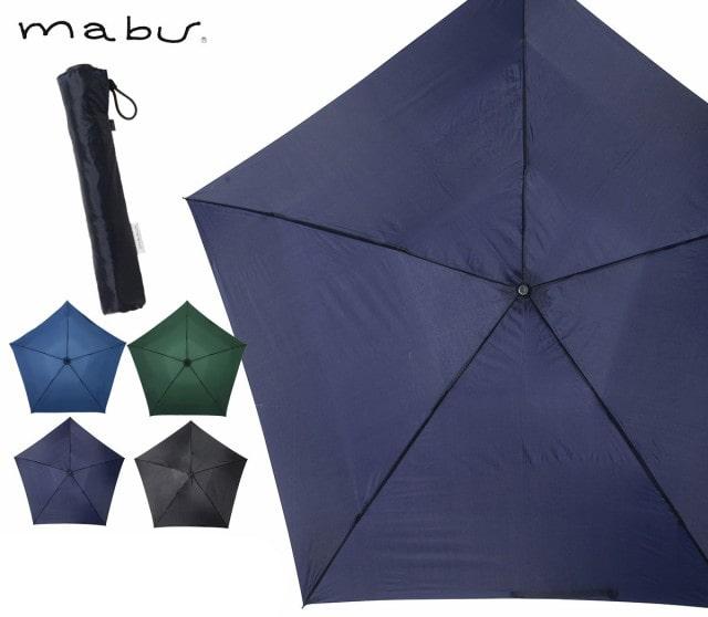 mabu(マブ) 軽くて大きな折りたたみ傘