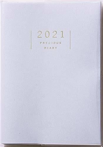 高橋 手帳 2021年 B6 デイリー プレシャスダイアリー No.10