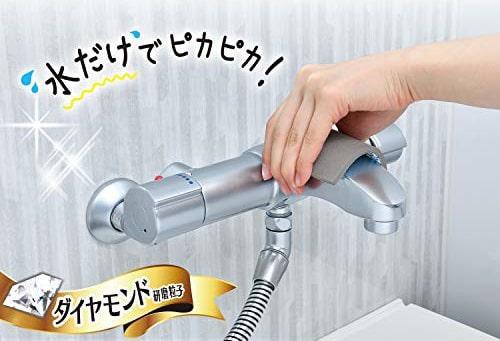 掃除が楽しくなる♪水にぬらして軽く擦るだけでピカピカ