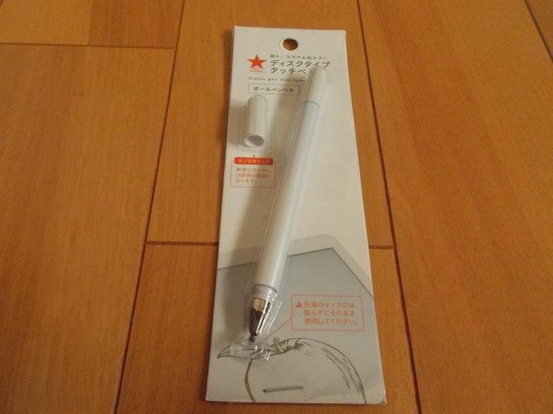 ディスクタイプタッチペン