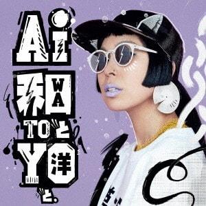「キラキラ feat.カンナ」AI