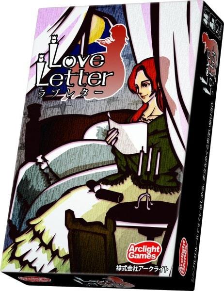 ラブレター(Love Letter)