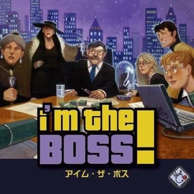 アイム・ザ・ボス(i'am the BOSS)