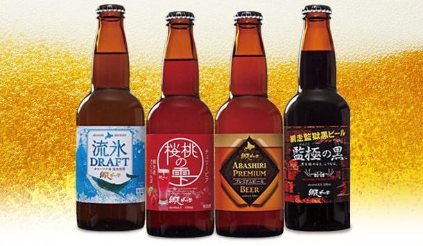 網走ビール 4本セット クラフト ビール