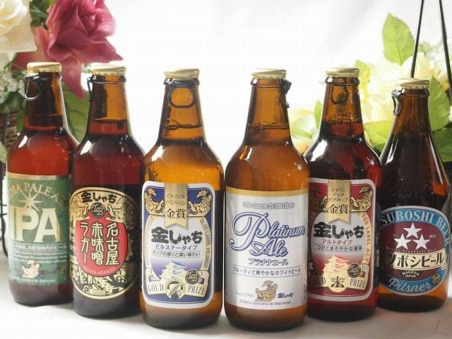 セレクション地ビール6本セット