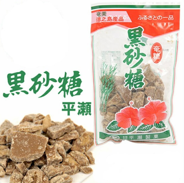 奄美徳之島名産 黒砂糖