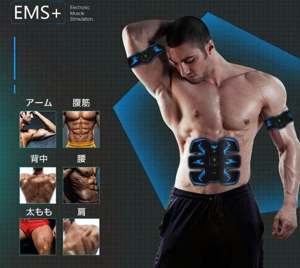 腹筋トレーニング 腹筋 ベルト EMS