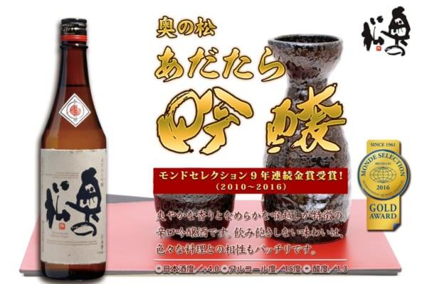 福島を代表する酒造『奥の松』。愛され続けるその理由とは?