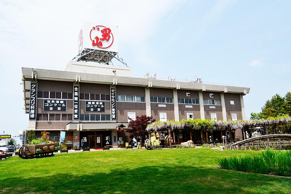 日本酒女子必見!北の大自然の恵みがたっぷりつまった【男山】で日本酒をたしなもう♡