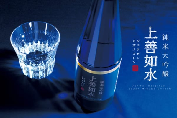 魚沼が生んだ名酒造『白瀧酒造』。代表酒「上善如水」を含む日本酒を深掘り!