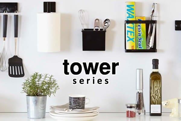 シンプルでスタイリッシュ!山崎実業《tower》のキッチンシリーズが超優秀!