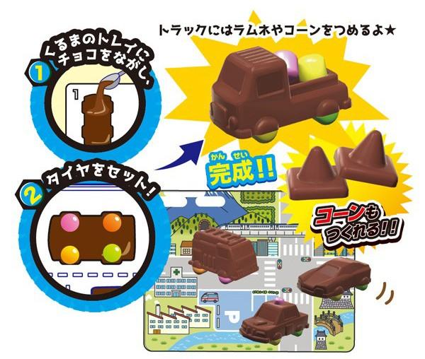 チョコdeビーグル