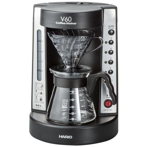 ハリオ「コーヒーメーカー V60」