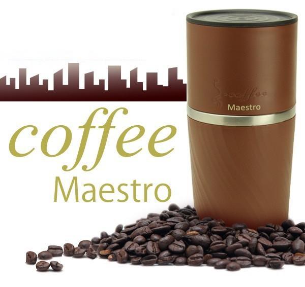 Coffee Maestro「コーヒーミドルリッパー」