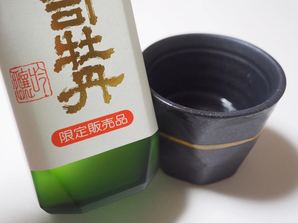 清酒 司牡丹 純米大吟醸 槽搾り