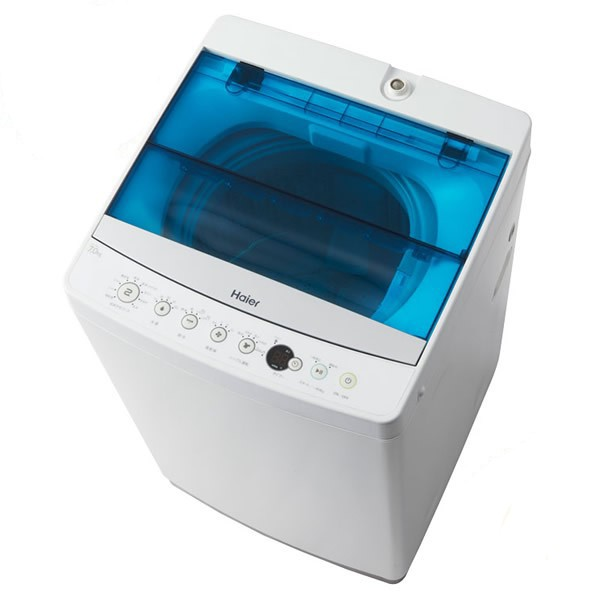 ハイアール 全自動洗濯機 しわケア脱水 7.0kg