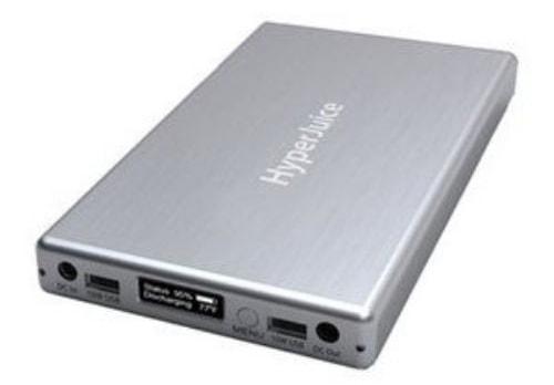 PCへの充電ができるモバイルバッテリー