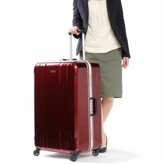 91リットル スーツケース