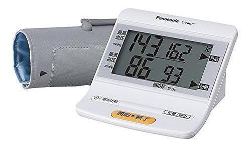 パナソニック(Panasonic) 血圧計