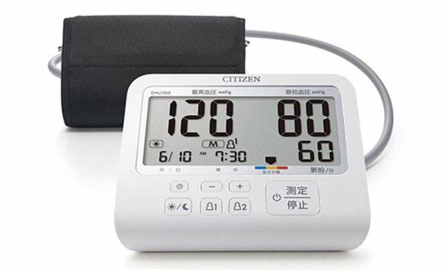平均値表示 血圧計