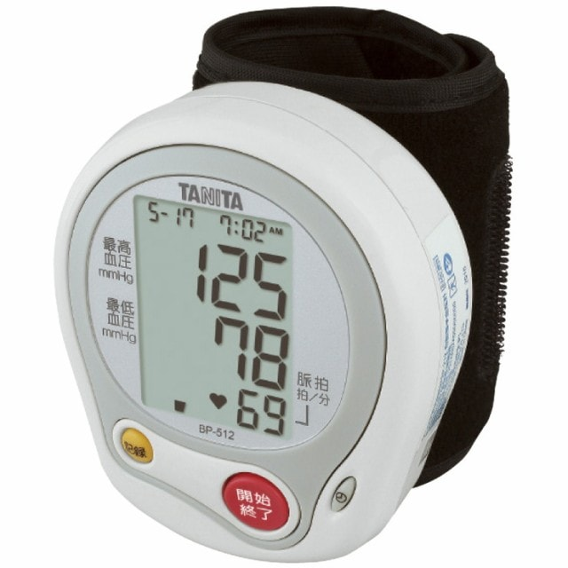 メモリー機能 血圧計