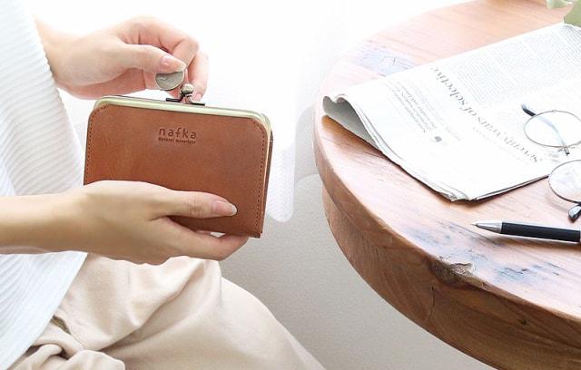 nafka/ナフカ がま口財布