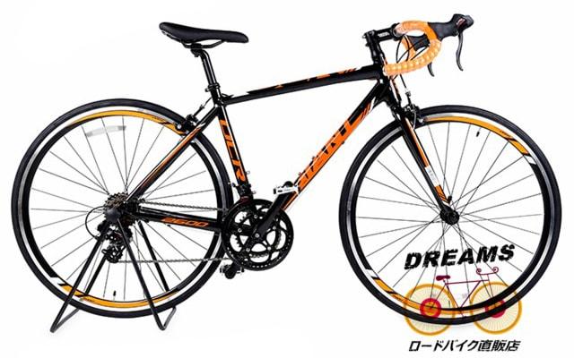 ジャイアント 700×25C OCR2600 ロードバイク