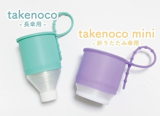 takenoco