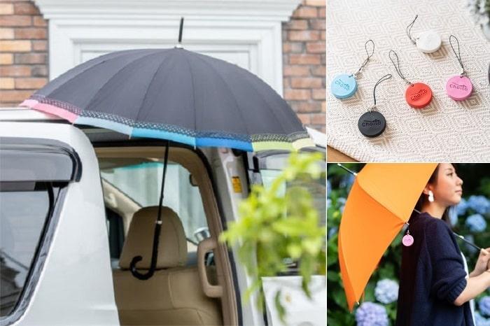 車の屋根に傘がピタッ!『雨の日の荷物の出し入れ』が楽になるストラップが神!