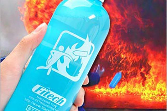 あなたは「消火器」正しく使える?【火に投げ入れるだけ】の消化ボトルが神すぎ