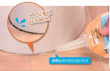 トイレのスキマフィル MSP1-35