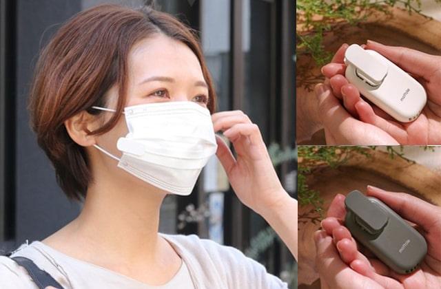 『mottole マスク用サーキュレーターファン』