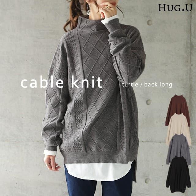 『HUG.U すっきりハイネックニット』
