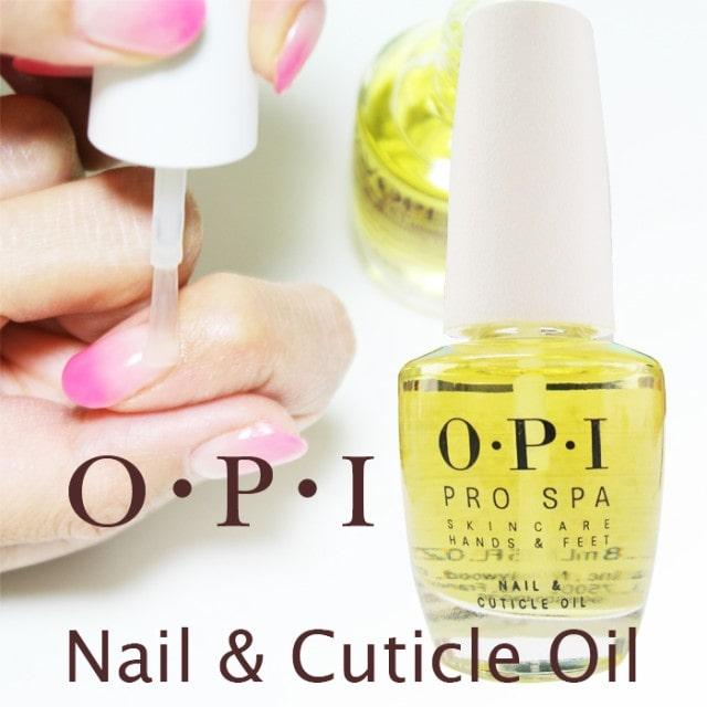 OPI(オーピーアイ)プロスパ ネイル&キューティクル オイル