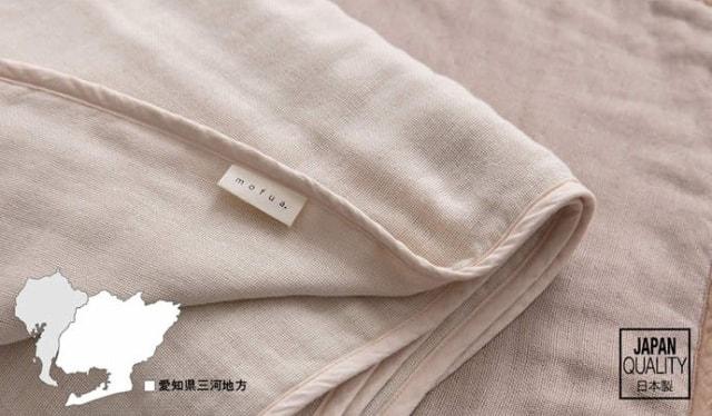 三河木綿とは?