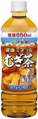 『伊藤園ミネラル麦茶ペット650ml』