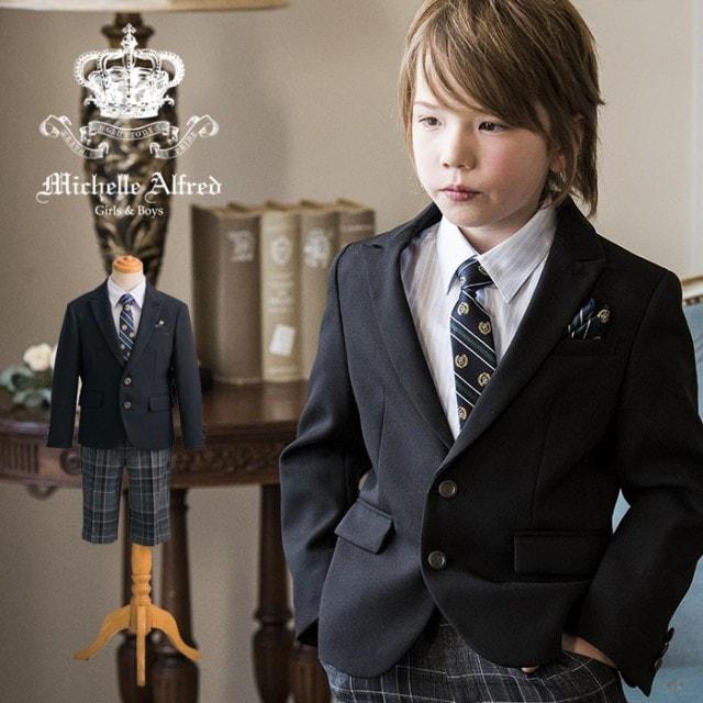 男児スーツ|2つボタンベーシックスーツ5点セット