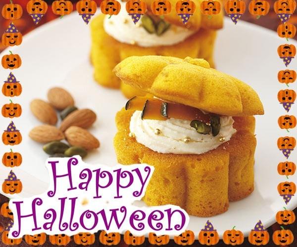 カップ型 食べる器 ハロウィン かぼちゃ お菓子