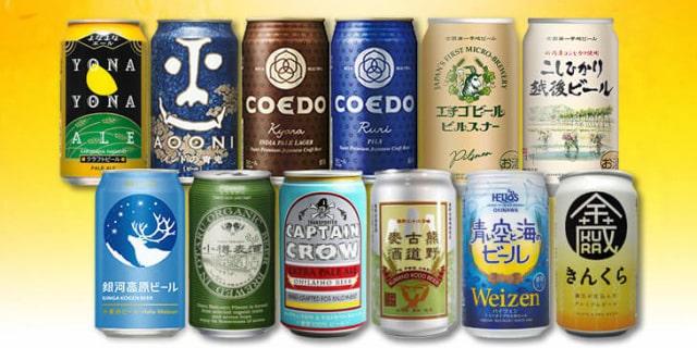 クラフトビール飲み比べ