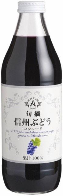 アルプス|旬摘|信州ぶどうコンコードジュース 1L瓶×12本入