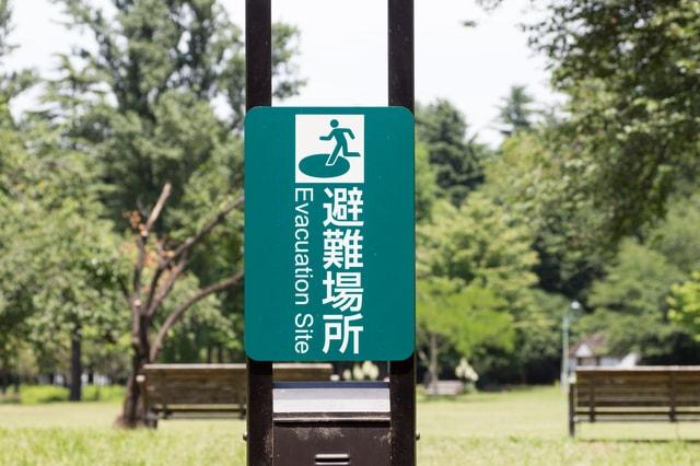 避難場所標識