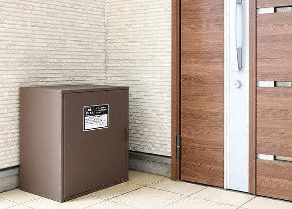 宅配ボックス 一戸建て用 1BOXタイプ フォルディア(Foldea)WKS381