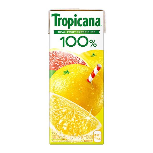 トロピカーナ 100% グレープフルーツ