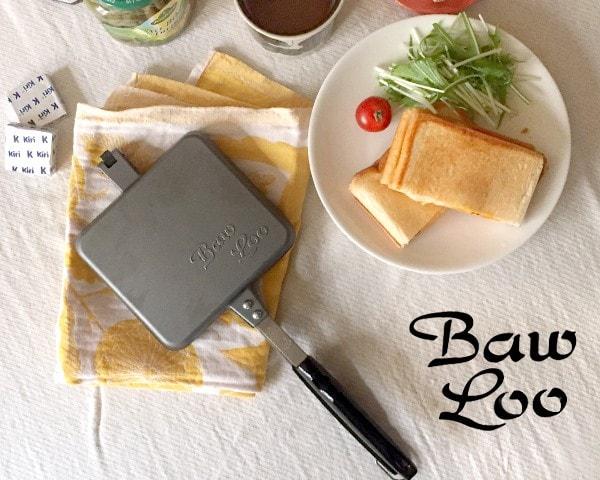 バウルー サンドイッチトースター