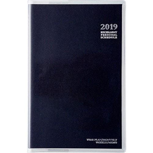 【2019年4月始まり】 高橋書店 No.845 ビジネス手帳 小型版 4 ウィークリー ブラック 月曜始まり