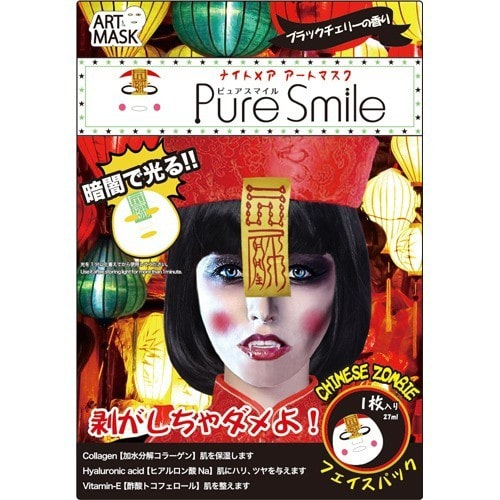 PURE SMILE ナイトメアアートマスク チャイニーズゾンビ 1枚入り