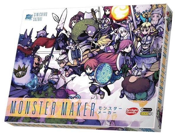 モンスターメーカー(MONSTER MAKER)